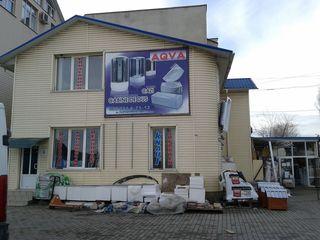 Магазин строительных материалов