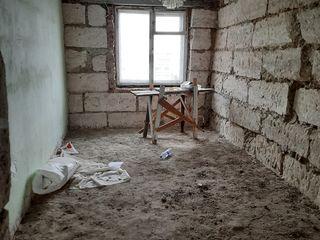 2 Комнатная квартира г.Чадыр-Лунга