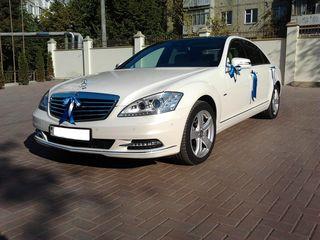 Automobile pentru ceremonii cu sofer.