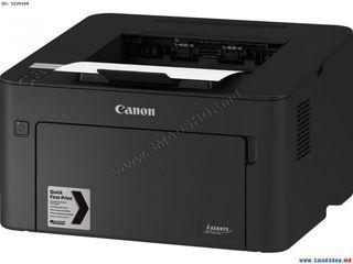 Canon - laser alb-negru - reducere!