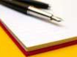 Бухгалтерские услуги качественно и по доступным ценам