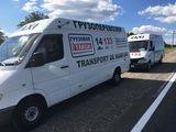 Transport in Moldova ! Avem si hamali ! Taxi 14-133 !