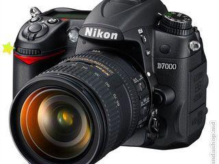 Зеркальные фотоаппараты Nikon, более 20 моделей. Лучшие цены и возможность покупки в кредит.
