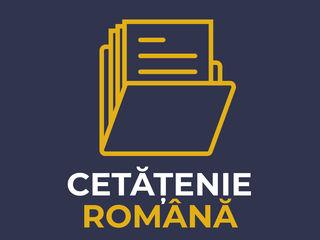 Buletin Roman / Pasaport Roman