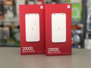 Power Bank Xiaomi Mi 2C 20000 mAh !