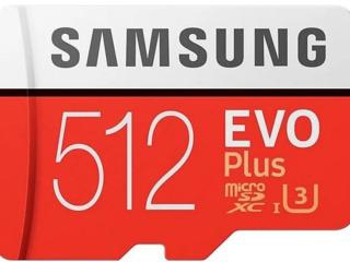 Флэш карта памяти Samsung MB-MC512HA/RU