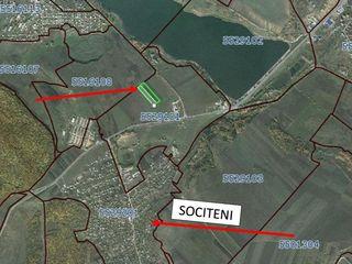 2 terenuri r. Ialoveni s.Sociteni