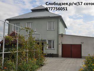 Продается дом в Слободзее (русская часть) 2 этажа,