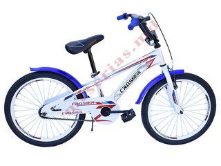 Bicicleta Crosser G 960, pret 2000