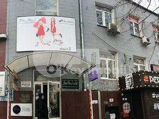 Oficiu în centrul orașului, Al.cel Bun, 416 €