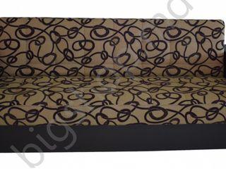 Canapea Confort N-4 M 8607. Posibil în credit!!