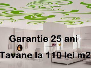 Tavane extensibile  Натяжные потолки - ProTavan Group