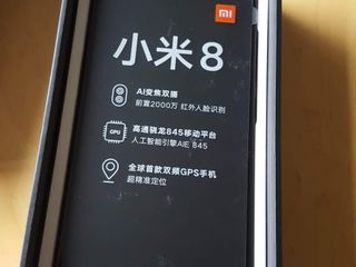 Xiaomi не дорого Mi 8 6/64 - 399$ MI8 SE 4/64 -289$ Mi A2 - 235$ Redmi Note 5 3/32 175$