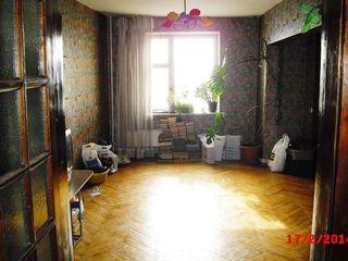 Меняю уютную 5-комнатную квартиру 112 кв.м на 2-3-комн.+доплата