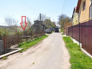 """Участок 7.4 сот. Тогатин """"Hanul lui Vasile""""14 500 EUR"""