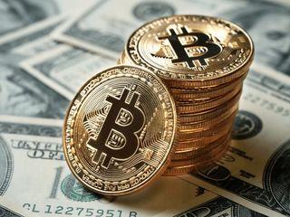 Bitcoin maining