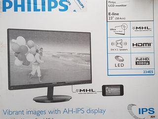 "Монитор Philips 23"" (58.4cm) в упаковке"