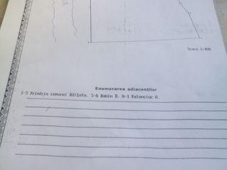 Возле леса - 23 сот с домом 10 км от Кишинева для бизнеса возможно