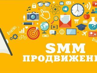SEO и SMM Удержание позиций топ Гугл и Яндекс