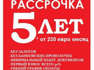 Hincesti, varianta alba, 48m2 - 23000,etaj 5 din 6. in rate până la 5 ani
