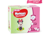 Huggies Ultra Comfort Box/ Huggies Chiloței livrare gratuită / Бесплатная доставка