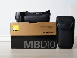 Battery grip Nikon MB D10