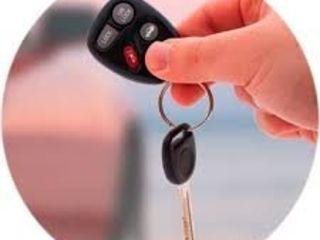 Confectionarea Confectionarea cheilor auto