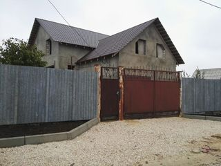 Vand casa in Magdacesti (Porumbeni)  Продаю дом (мэгдэчешть)