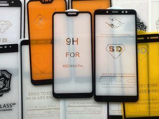Защитные стекла для смартфонов