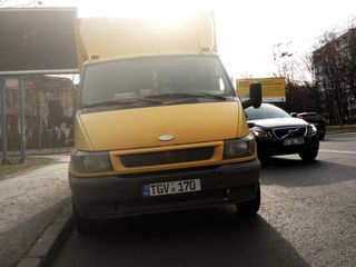 Taxi gruzovoi chisinau taxi marfa chisinau gruzo taxi gruzo taxi chisinau грузоперевозки кишинев