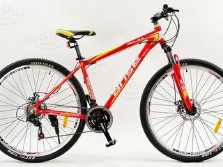 Biciclete din aluminiu