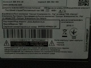 Продам телевизор samsung ue32j5200ak . матрица разбита