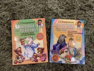 Carti ingrijire bebelusi (Комаровский,Спок)