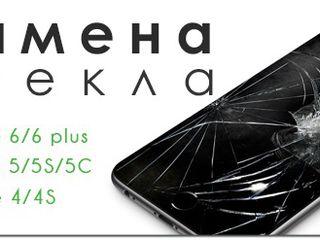 Ремонт(замена дисплея,экрана,стекла) на iPhone