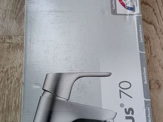 Hansgrohe focus 70 made in germany