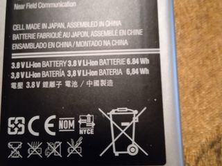 Аккумулятор для Samsung GT-S7275R 1800 mAh   Купим,  размер 62-52 мм.