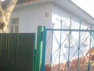 продам небольшой старенький дом