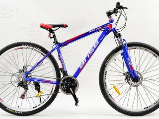 Bicicletele cu complectatia shimano