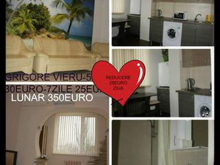 Rent apartment в Центре Кишинёв -20 евро. Elite class! От хозяина! 2-комнатная! Чистота и уют