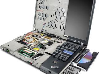 Ремонт ноутбуков профессионально