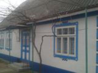 Продаеться Дом в Приднестровье! Не дорого.