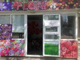 Сниму бутик для торговли цветами