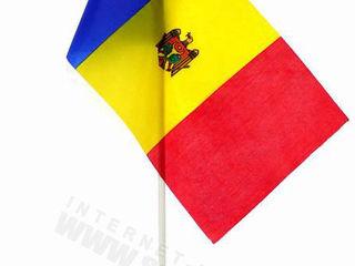 Флажки для авто,флаги настольные суппорт для флажков, suport pentru steag, steag pentru auto ,masa.