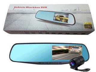 Скидки на Зеркало-Видеорегистратор с -2 камерами.Флешка 16гб в подарок.Доставка бесплатная!Кредит!