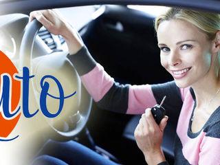 Credit Auto -100 % cereri aprobate!!! Кредит Авто - 100 % одобренных заявок!!!