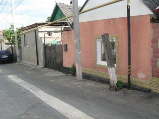 Внимание  срочно  два  дома в Кишиневе  по  ул Кошница