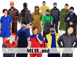 Рабочая одежда, форма для сотрудников