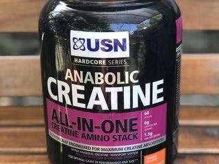 Anabolic creatine/holland & barrett