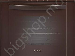 Aragaz electric Gefest 6140-02 0001 livrare gartuita!