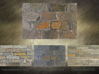 Натуральный камень / Piatra naturala от 150 лей/м2
